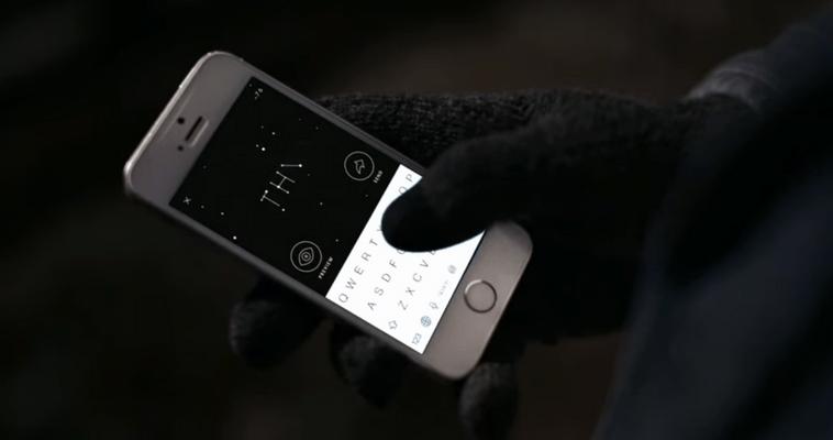 Envía mensajes escritos en las estrellas con esta aplicación